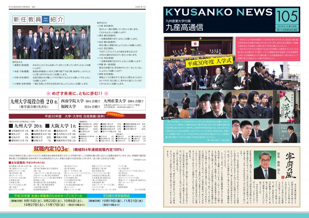 クラス 大阪 産業 大学 ウェブ